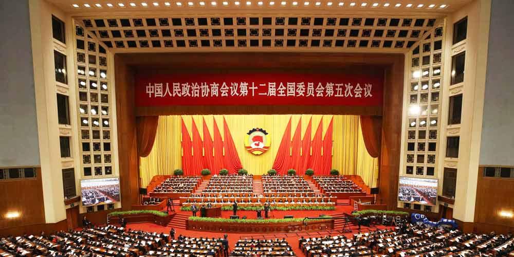 Segunda reunião plenária da 5ª sessão do 12º Comitê Nacional da CCPPC é realizada em Beijing