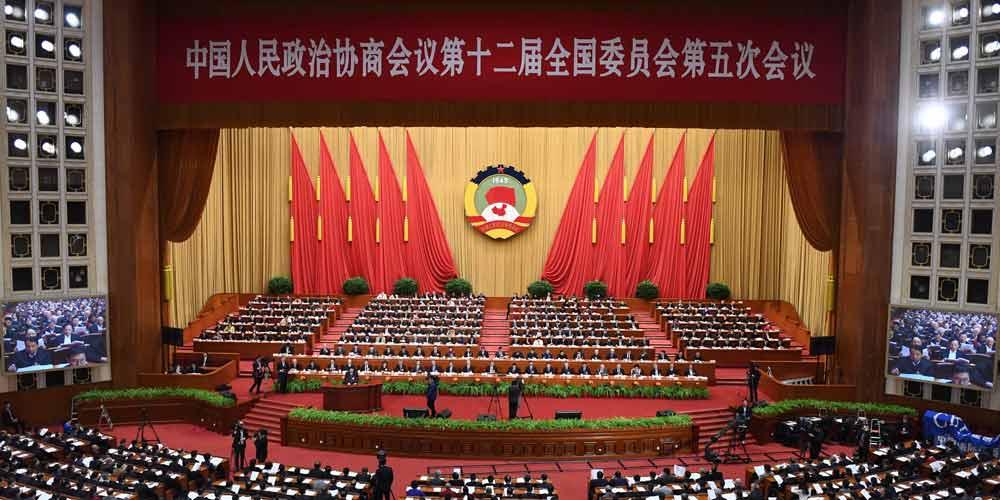 Terceira reunião plenária da 5ª sessão do 12º Comitê Nacional da CCPPC é realizada em Beijing