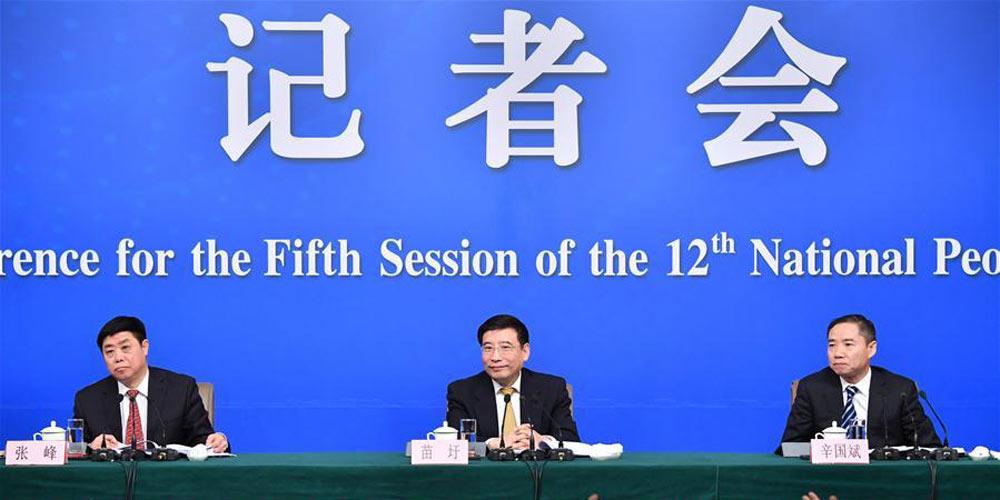 """Regulador clarifica o plano """"Fabricado na China 2025"""" após crítica de grupo da UE"""