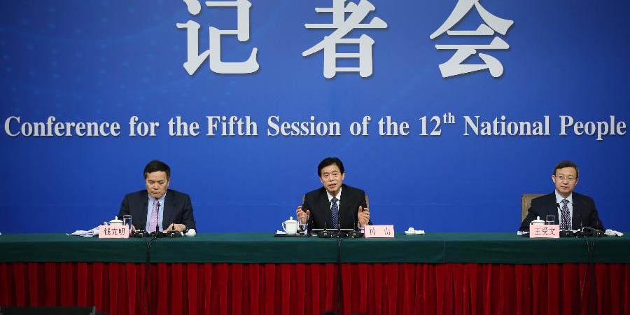Conferência de imprensa sobre ajustes estruturais e inovação é realizada em Beijing