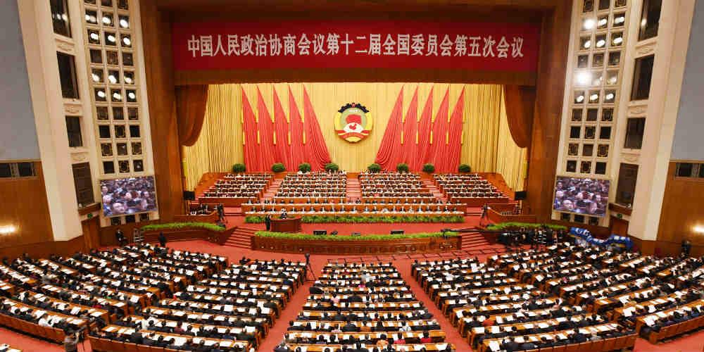 Quarta reunião plenária da 5ª sessão do 12º Comitê Nacional da CCPPC é realizada em Beijing