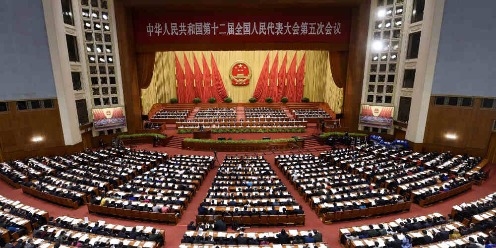 Terceira reunião plenária da 5ª sessão da 12ª APN é realizada em Beijing
