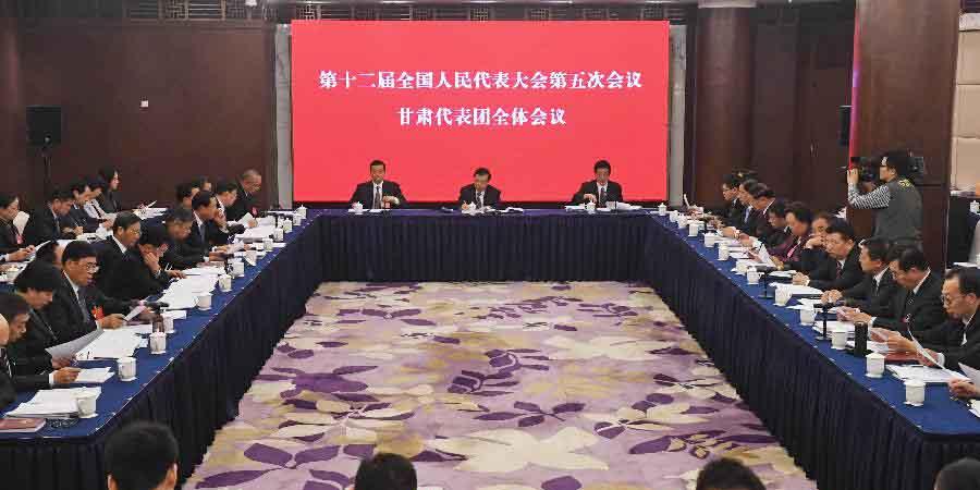 Reunião plenária dos deputados da 12ª APN de Gansu é aberta à imprensa