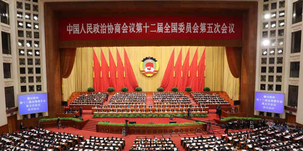 Mais alto órgão de assessoria política chinês inicia reunião de encerramento de sessão  anual