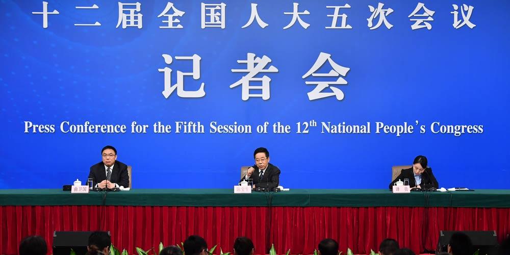 Conferência de imprensa sobre reforma da educação e desenvolvimento é realizada em Beijing