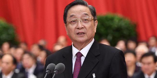 Órgão de assessoria política da China apoia totalmente o Comitê Central do PCC com  Xi Jinping como núcleo
