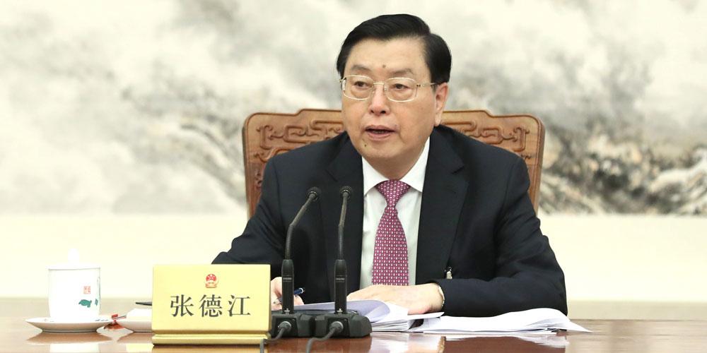 Zhang Dejiang preside a 2ª reunião dos presidentes executivos da presidência da 5ª sessão da APN em Beijing