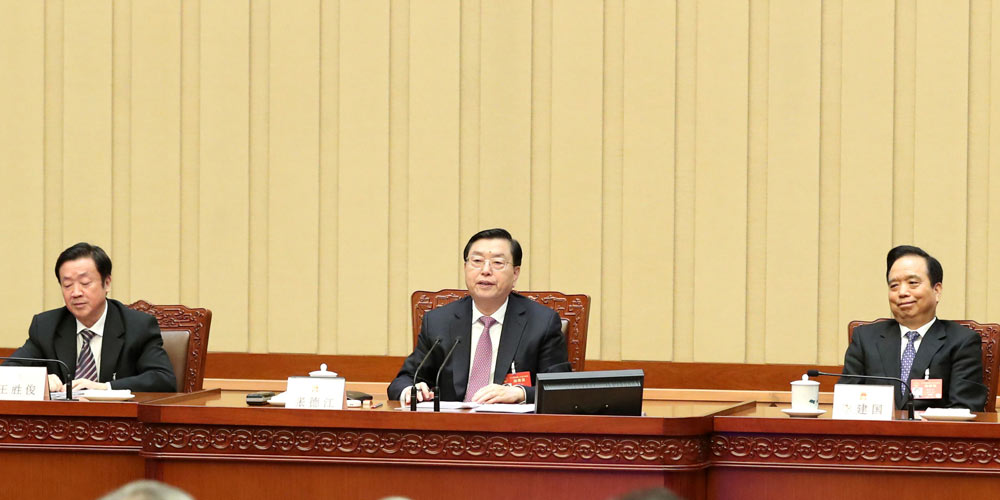 Zhang Dejiang preside a 4ª reunião da presidência da 5ª sessão da APN em Beijing