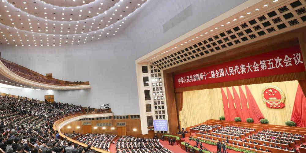 Órgão legislativo nacional da China começa reunião de encerramento da sessão anual