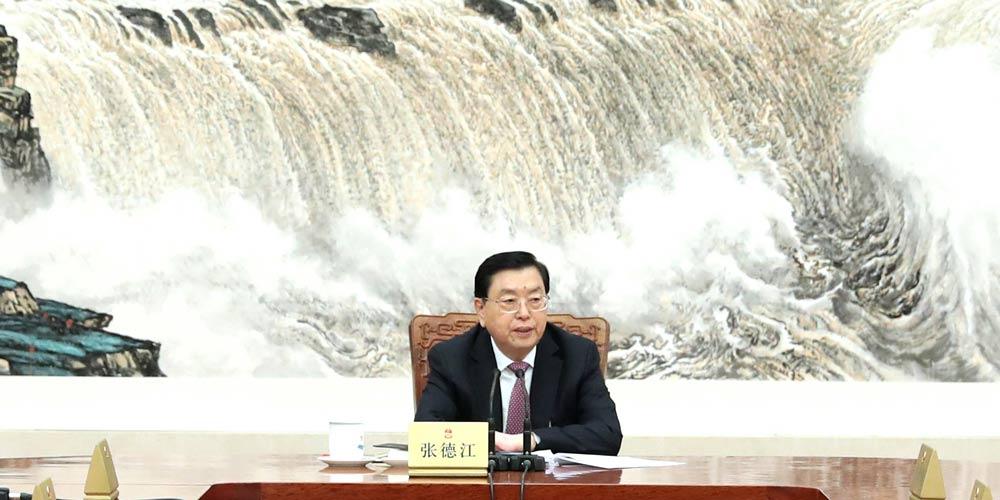 Zhang Dejiang preside a 3ª reunião dos presidentes executivos da presidência da 5ª sessão da APN em Beijing
