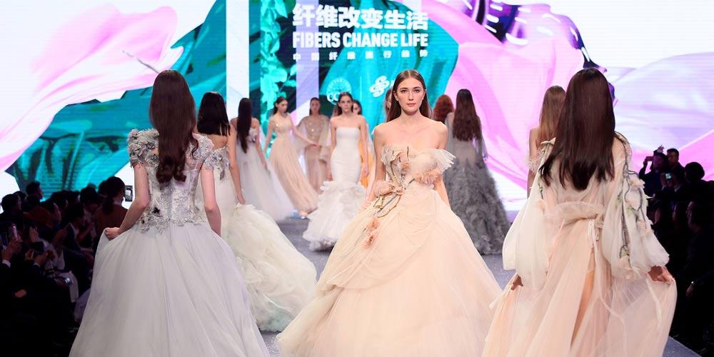 """Shanghai realiza """"Tendências de Moda de Fibras da China 2017/2018"""""""