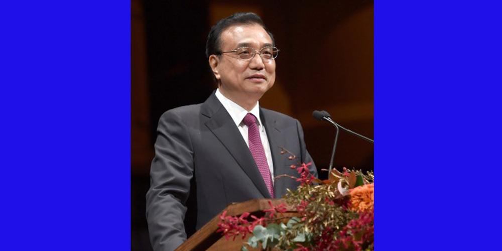 Primeiro-ministro chinês participa de banquete de boas-vindas oferecido por chineses que moram na Austrália