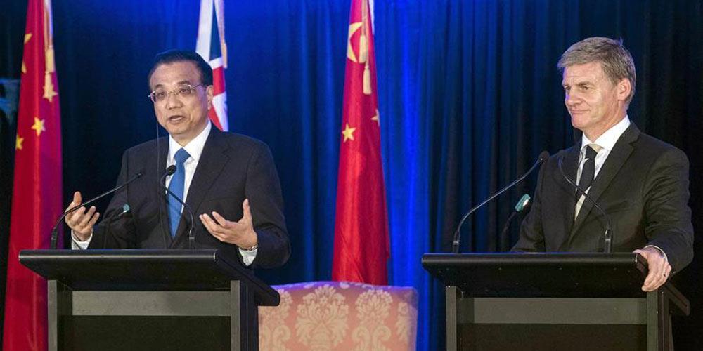 China e Nova Zelândia iniciarão diálogo sobre atualização de ALC no final de abril