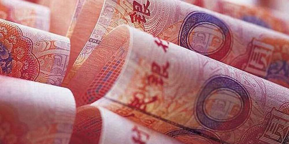 Moeda chinesa se tornará gradualmente cambiável na conta de capitais, diz banco central  da China
