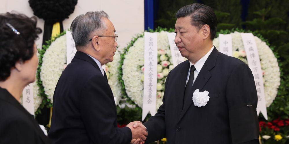 Líderes chineses assistem a funeral do ex-alto conselheiro político