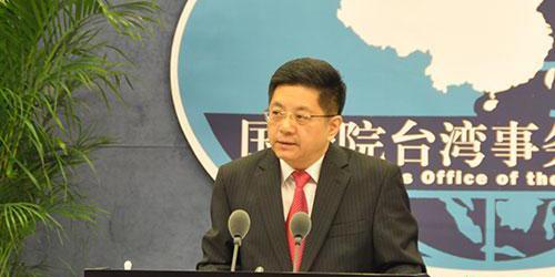 Parte continental pede liberação em breve de pescadores detidos por Taiwan