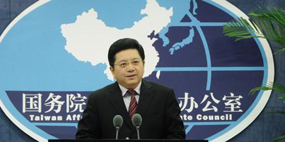 Corrida armamentista com China continental prejudica interesse de Taiwan, diz porta-voz  chinês