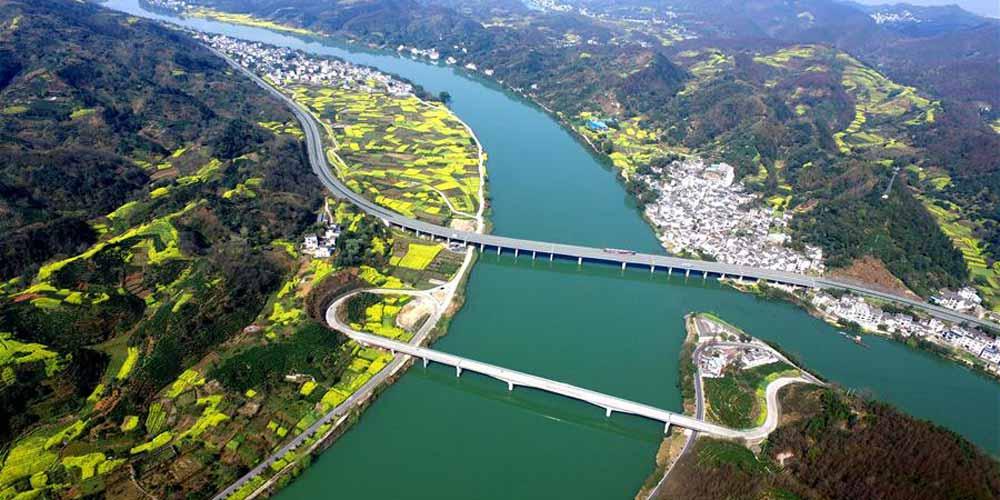 Imagens aéreas do trecho de Anhui da Autoestrada Huizhou-Hangzhou