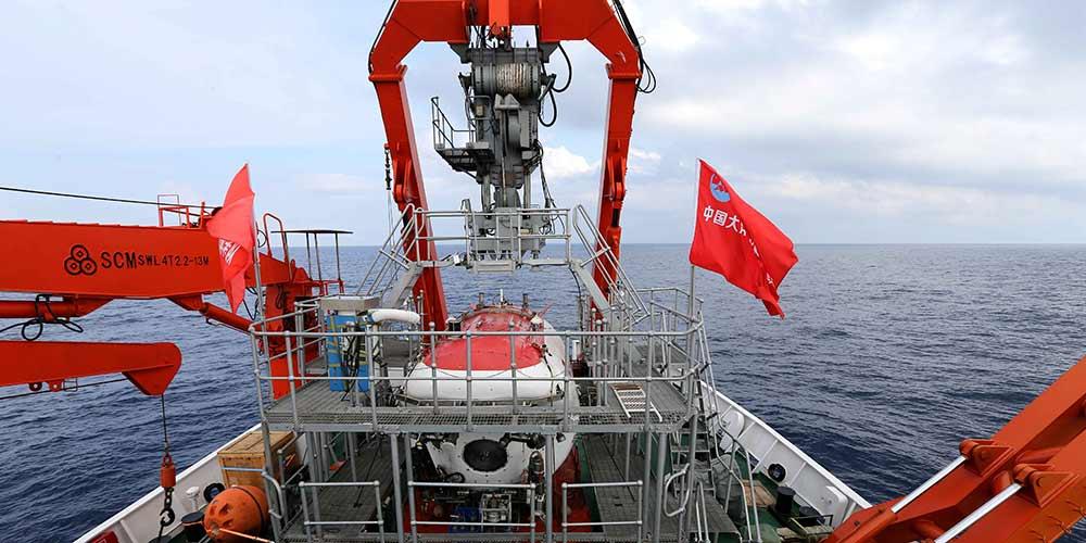Jiaolong realizará primeiro mergulho no Mar do Sul da China este ano