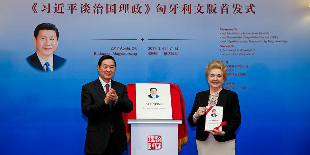 Versão húngara do livro do presidente chinês sobre governança é lançada em Budapeste