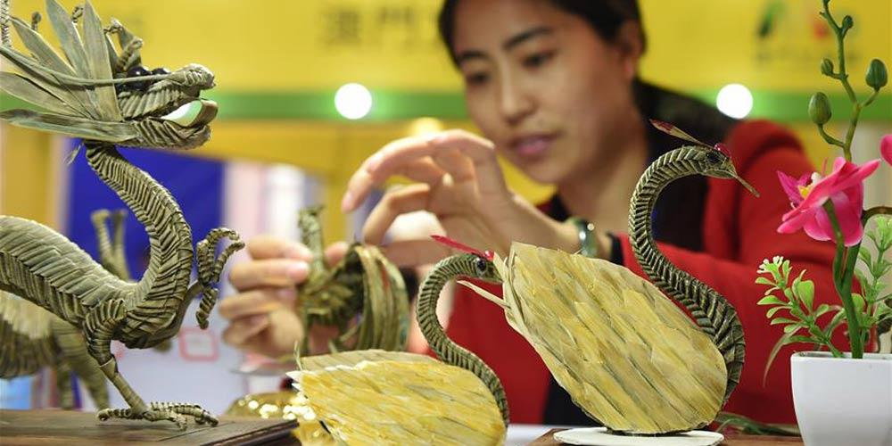 12ª Feira de Produtos Culturais de Yiwu atrai empresas de mais de 60 países