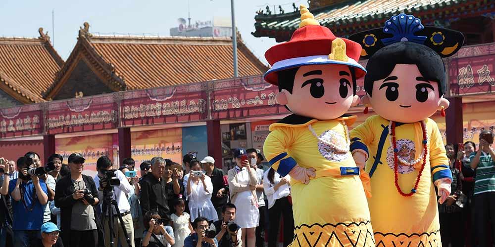 Dia Internacional dos Museus é celebrado na China