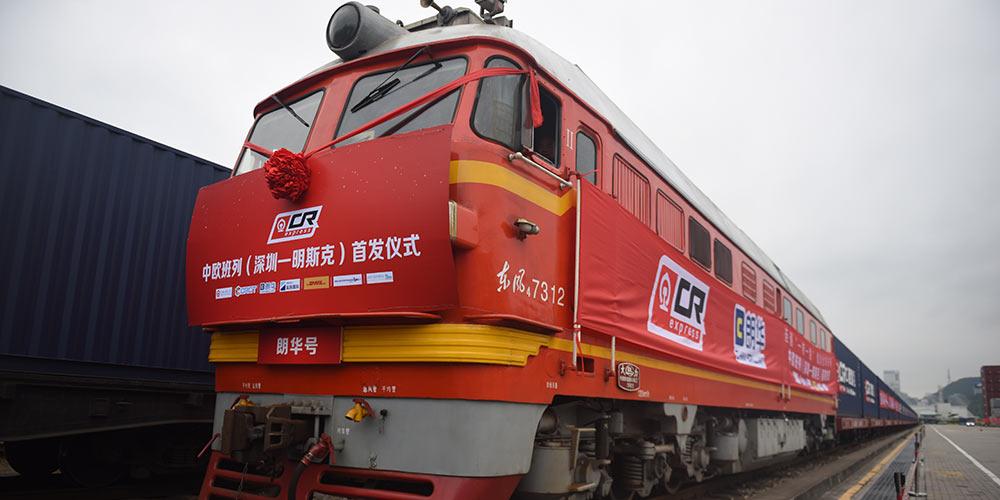 China inaugura nova rota de trens de carga sino-europeus a partir de Shenzhen