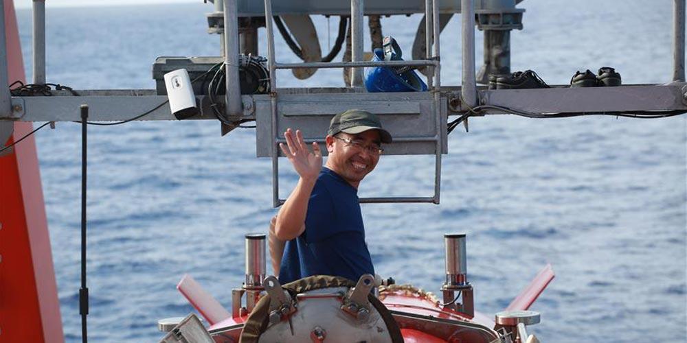 Submersível chinês Jiaolong desce 4.811 metros na Fossa das Marianas