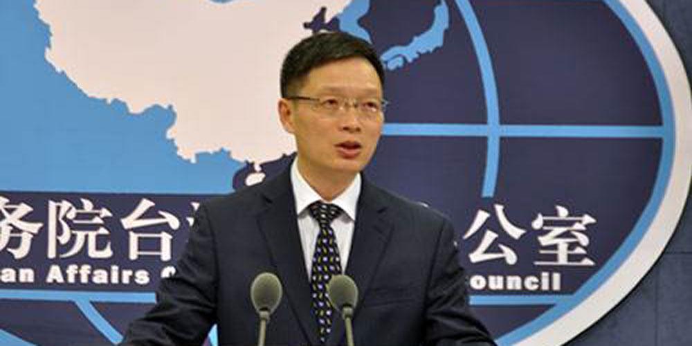 Resistir à força à reunificação não terá resultado, diz porta-voz da parte continental  sobre Taiwan