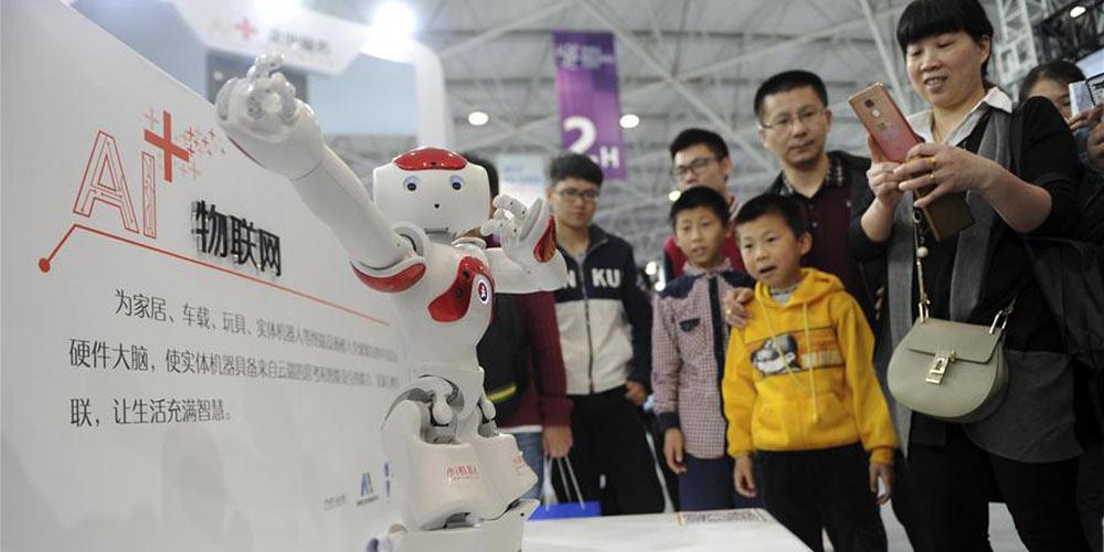 Exposição Internacional de Big Data da China 2017 é realizada em Guiyang