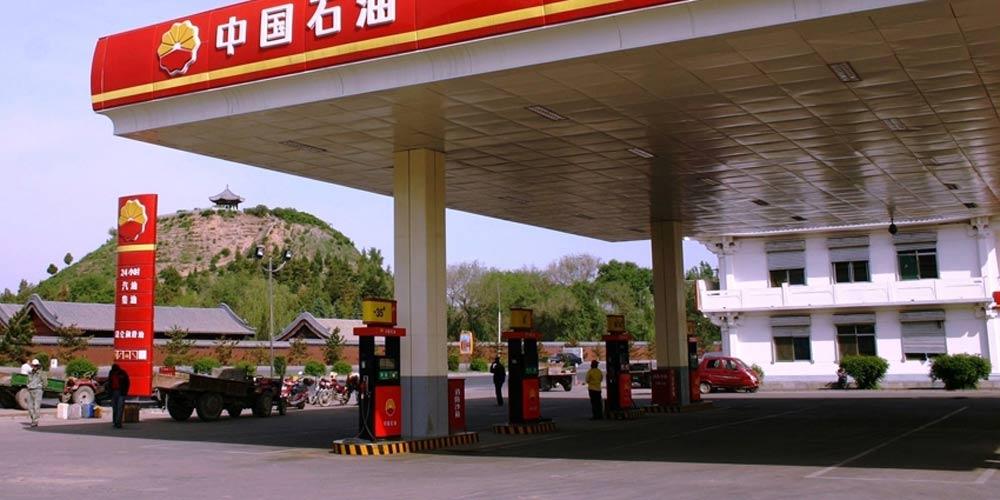 China eleva preços dos combustíveis no varejo pela 4ª vez do ano