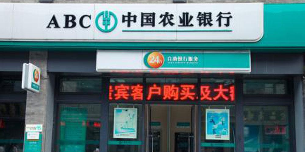 Banco Agrícola da China empresta 500 milhões de euros à Volkswagen