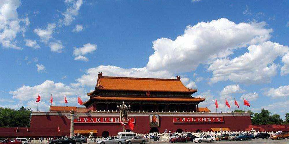 Beijing aumenta esforços para combater poluição do ar