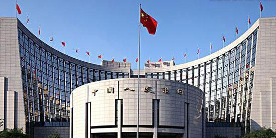 Banco central chinês nega medidas sobre depósito de dólar
