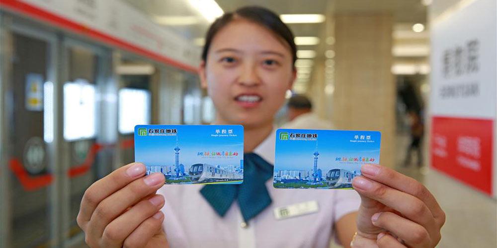 Shijiazhuang inicia operação de suas primeiras linhas de metrô