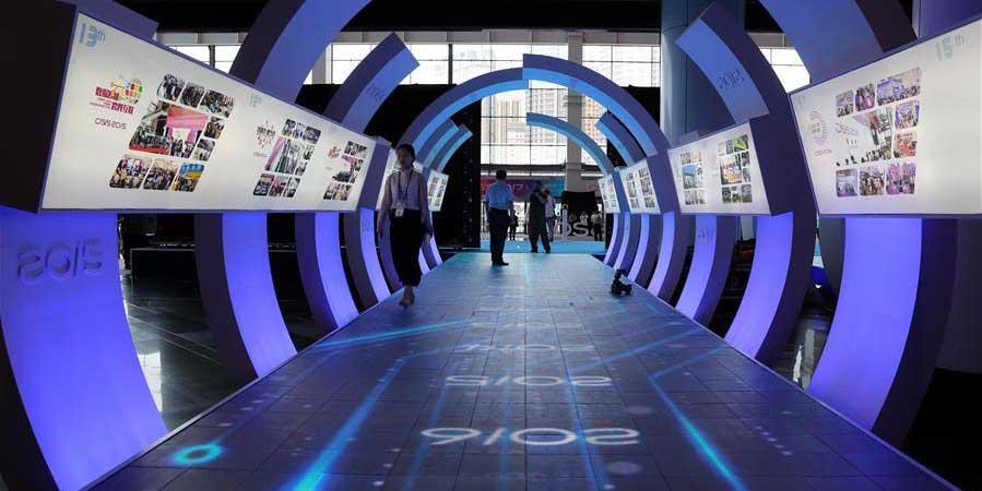 Feira Internacional de Software e Serviços de Informação da China em Dalian
