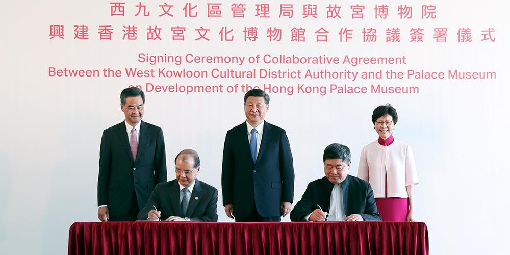 Presidente chinês participa da cerimônia de assinatura do acordo de cooperação sobre  Museu do Palácio de Hong Kong