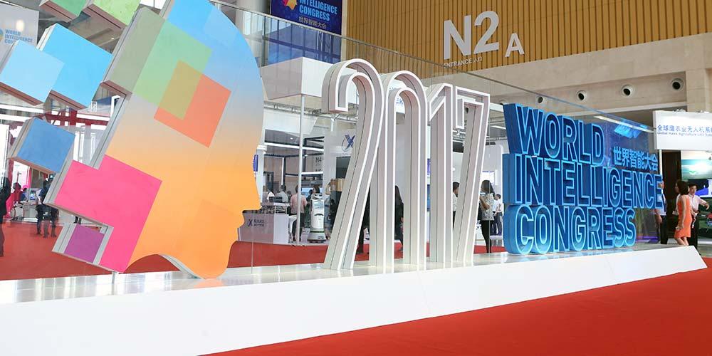 1º Congresso Mundial de Inteligência é realizado em Tianjin, China