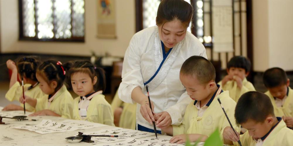 Acampamento de Verão da Cultura Tradicional Nacional é realizado em Hebei