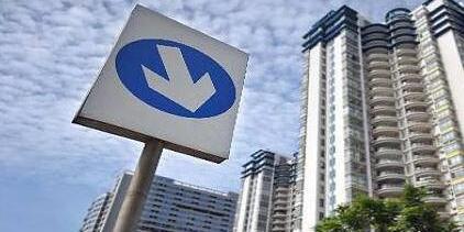 Preços dos imóveis residenciais em Beijing caem em junho