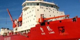 Navio quebra-gelo chinês parte para expedição ao Ártico
