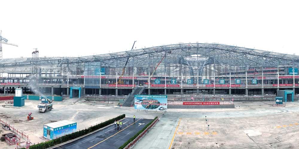 Construção do novo aeroporto de Beijing