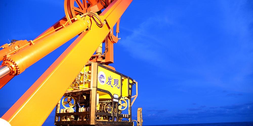 Submersível não tripulado detectará emanação fria no Mar do Sul da China