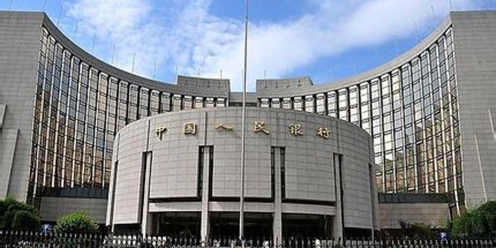 Banco central chinês enfatiza política monetária neutra e regulação financeira