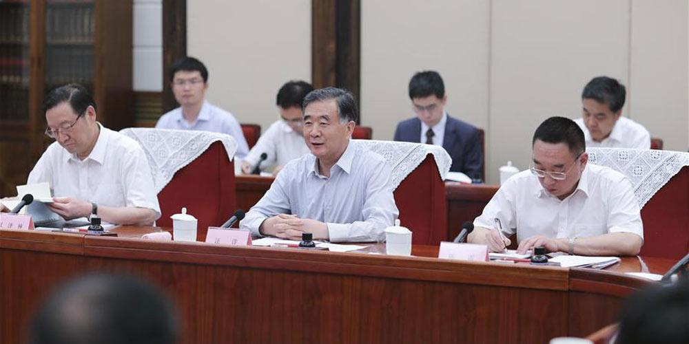 Vice-premiê chinês pede maiores esforços para controlar inundações