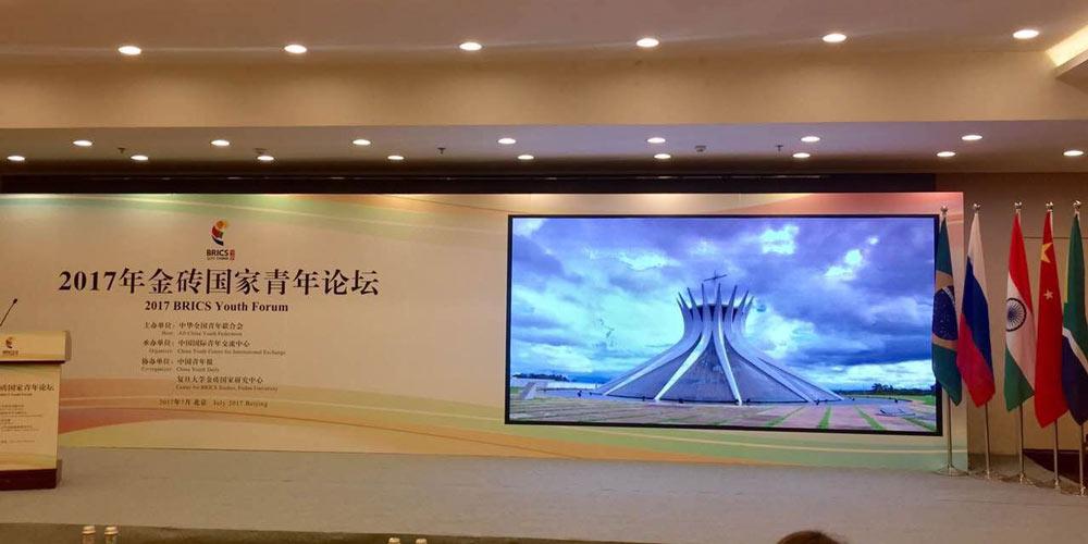 Fórum de Jovens do BRICS é realizado em Beijing