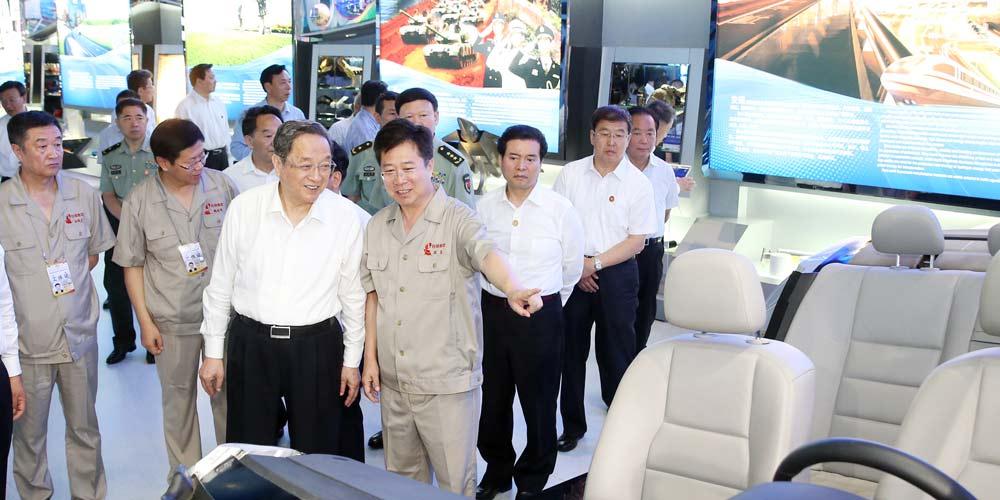 Delegação central viaja ao redor da Mongólia Interior pelo seu 70º aniversário