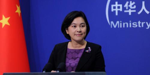 China rejeita relatório dos EUA sobre liberdade religiosa