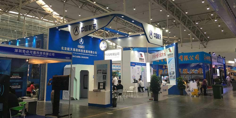 4ª Expo de Segurança China-Eurásia é aberta em Xinjiang