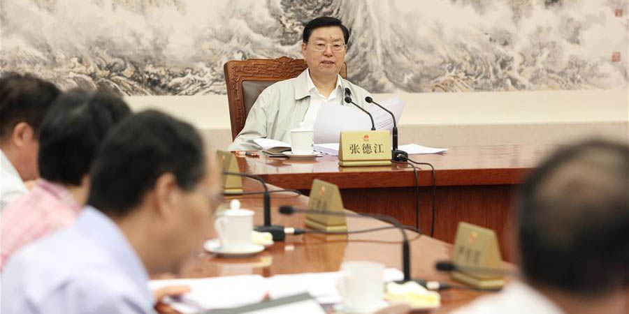 Mais alto órgão legislativo da China divulga data de sessão bimestral